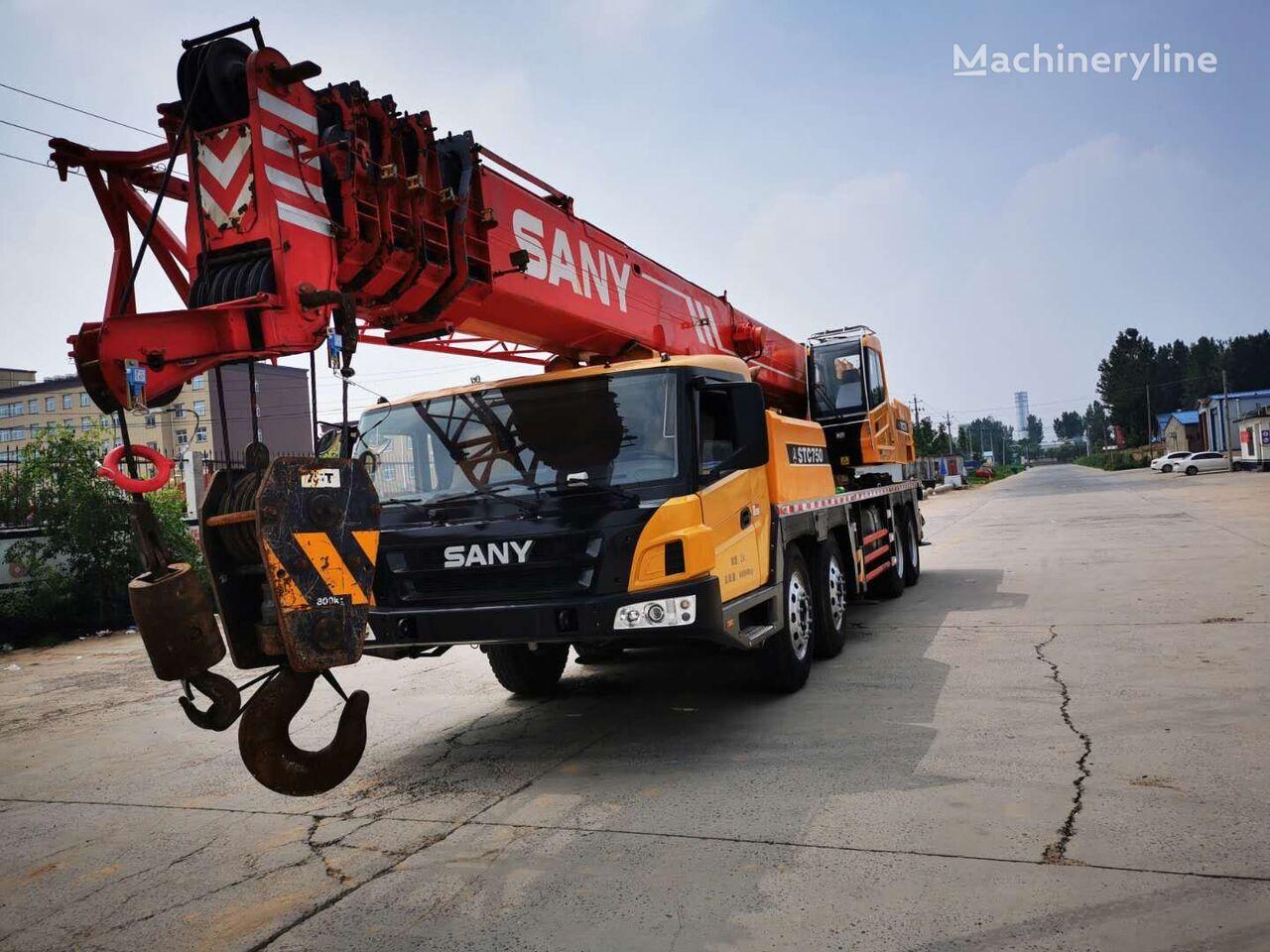 SANY STC750 used crane sany mobile crane