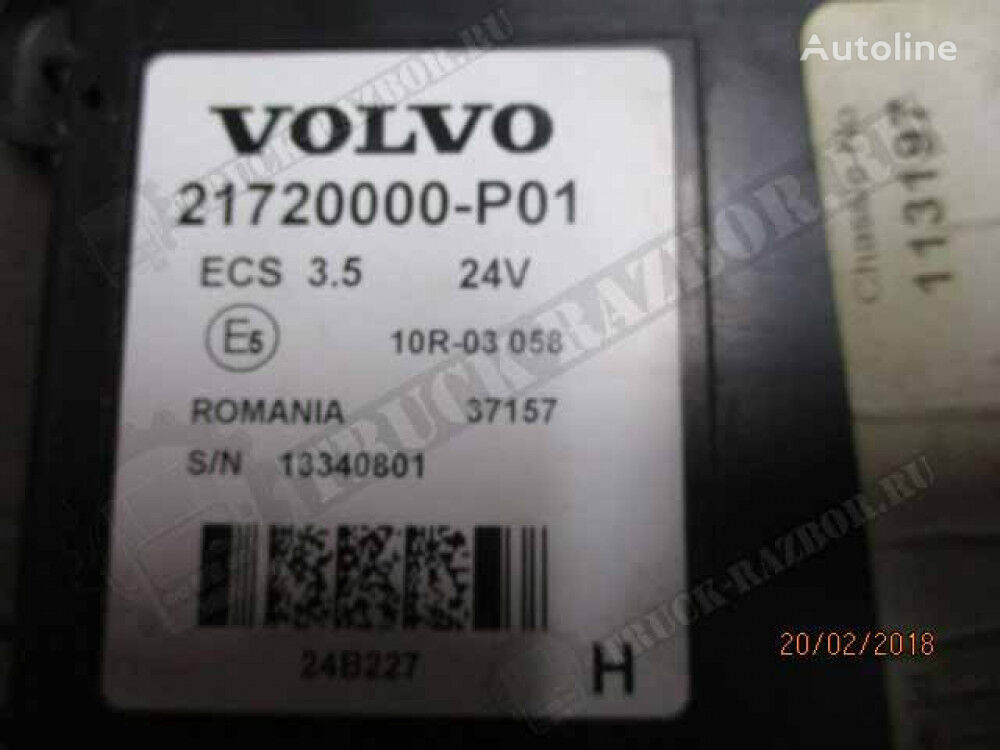 podveskoy (21720000) control unit for VOLVO tractor unit