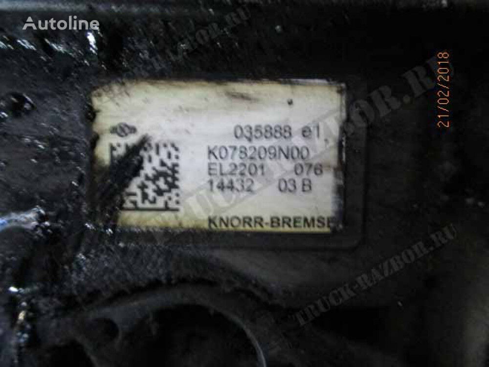 osushitel (K078209N50) spare parts for MERCEDES-BENZ tractor unit